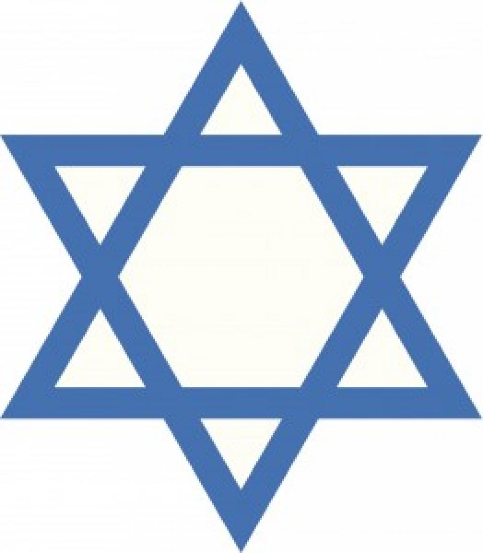 Yom Kippur Symbols